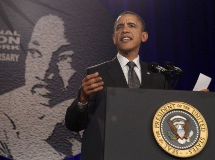 US President Obama attends the National Action Network's Keepers of the Dream Awards Gala in New York