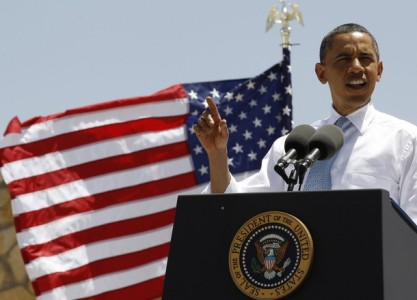 U.S. President Barack Obama delivers remarks on immigration reform at Chamizal National Memorial Park in El Paso, Texas
