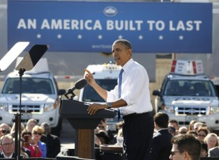 U.S. President Barack Obama arrives at a UPS facility in Las Vegas