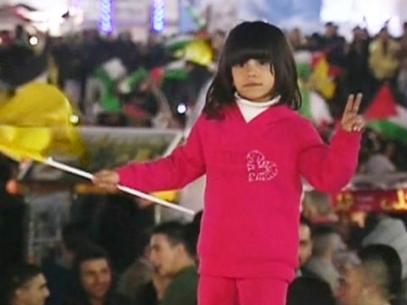 Palestinians celebrate 13