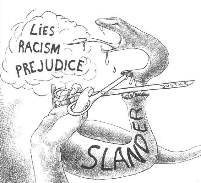 Lies Racism and Prejudice