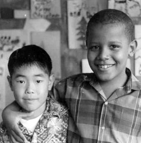 Curious child- Barack Obama  with his friend Scott Inoue. This photo was said to be taken in December 1969, at Noelani Elementary School in Hawaii