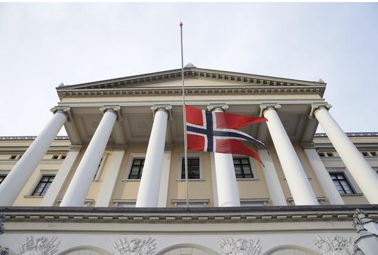 Mandela Mourning-In Norway, a flag stood at half mast.