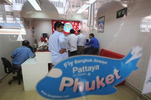 Grand Horizon Travel in Pattaya, Thailand