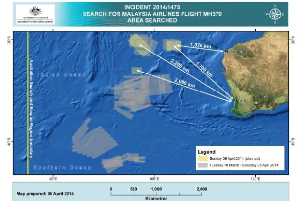 BLACK BOX SEARCH FOR MH370