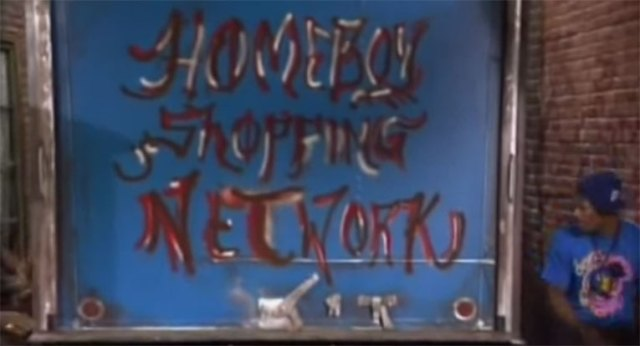 homeboy-shopping-network