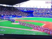 Cuba Baseball 8