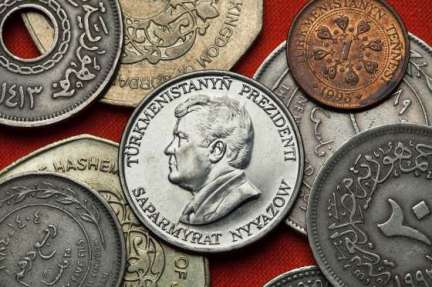 If you wish to pay a visit to the country, it is helpful to know that the capital is called Ashkhabad and the local currency is the Turkmenistan manat.