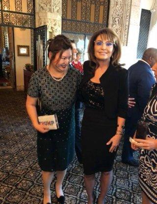 Chinese Madame Palin